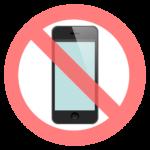 phone_ng_sumaho